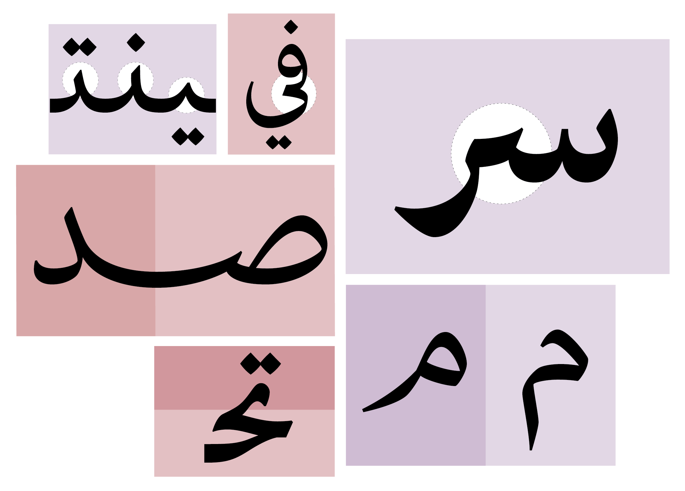 TPTQ Arabic: A Custom Typeface for the Louvre Abu Dhabi