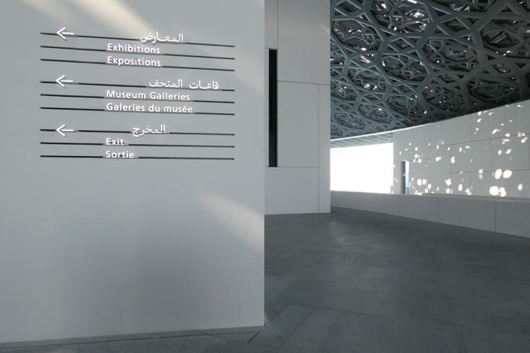 TPTQ Arabic: A Custom Typeface for the Louvre Abu Dhabi