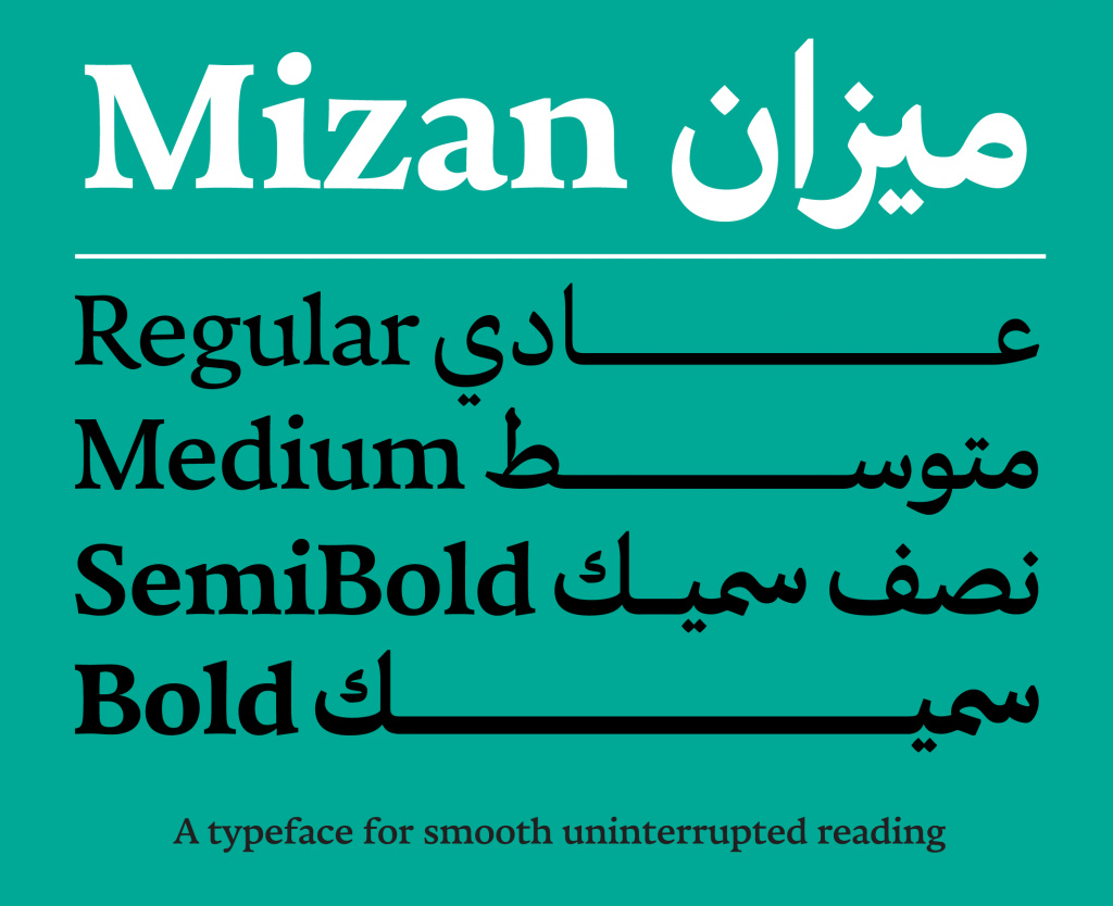 TPTQ Arabic type foundry - professional multilingual fonts for print